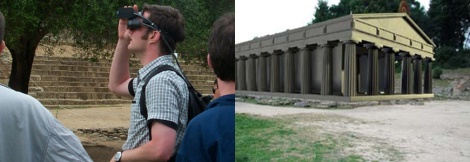 Esempio di tecnologia Archeoguide through http://www.instantreality.org/archeoguide