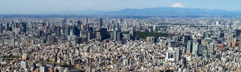 Panoramic view of Tokyo from Tokyo Skytree. Fonte: https://en.wikipedia.org/wiki/Tokyo